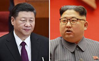 习金北京首会 商议半岛无核化