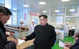 韩媒:金正恩不弃核 下令掩盖宁边核活动