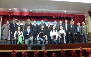 中華公所華僑學校 慶祝青年節