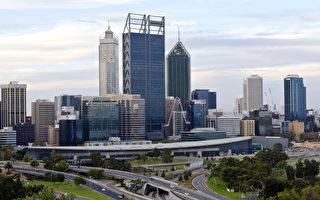 西澳经济五个领域将推动就业