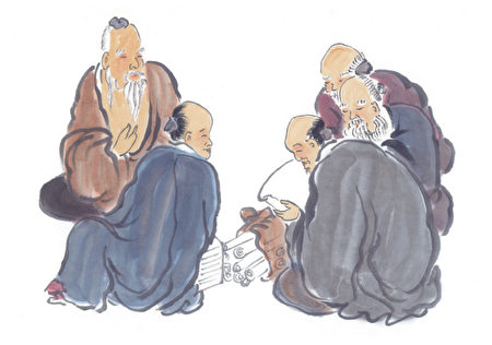 中国人 人物 古人