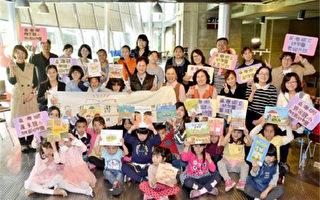 羅東博愛醫院推親子共讀 南澳鄉家庭飄「袋袋書香」