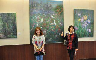 黄日香《花时间》西画个展在大华科大举行