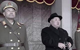 核武写入朝鲜党章 金正恩很可能耍计谋