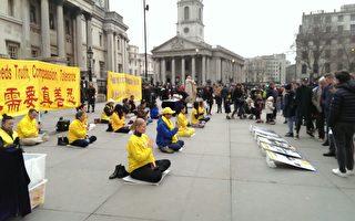 庆三亿人三退 伦敦民众声援支持