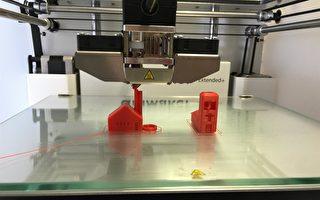 增强现实技术助3D打印踏上新台阶