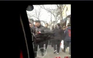 北京到处是截访人 访民怒讽:太造假了