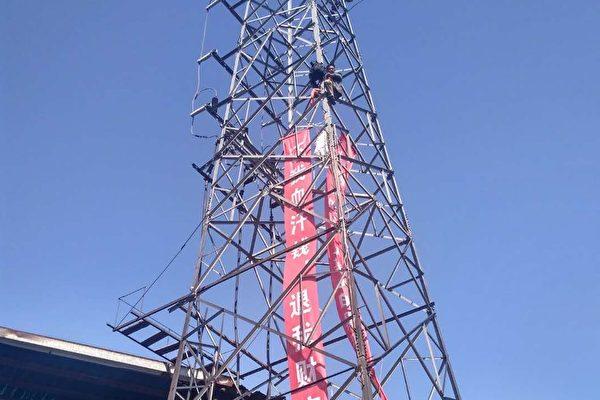 湖南男子爬上高压铁塔一天一宿讨七年债