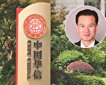 葉簡明被抓3年 上海華信71家關聯公司合併破產