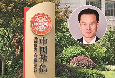 叶简明被抓3年 上海华信71家关联公司合并破产