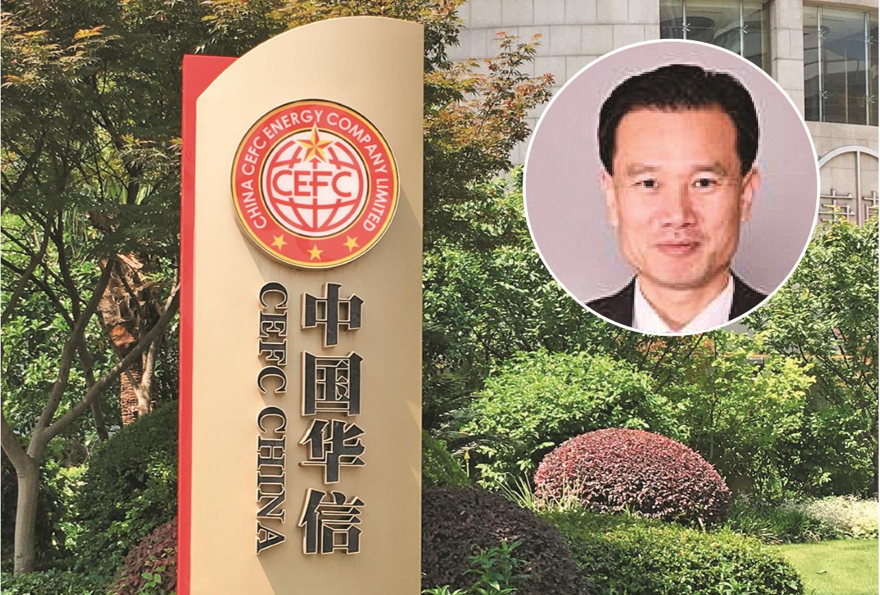 上海華信進入破產程序華信證券全部業務許可被撤銷