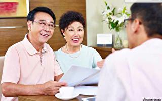 可双人共享免税终生收入保险