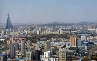 UN报告:新加坡公司非法出口奢侈品给朝鲜