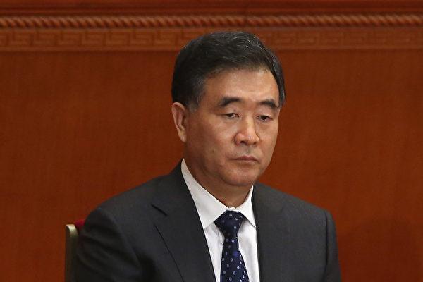 上海团十年首次降格 汪洋未被披露的讲话