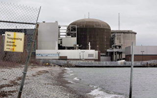 如果皮克林核電站發生洩漏 報告模擬後果