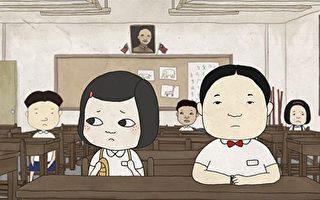 《幸福路上》東京發光 導演:以台灣人為榮