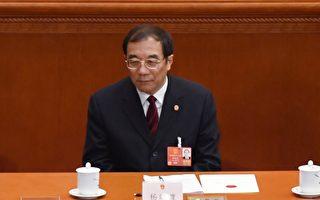监察委爆冷属副国级 杨晓渡掌权的两大意外