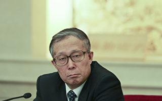 陈思敏:李鸿忠两会说了什么 为什么被封杀