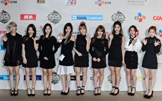 TWICE新歌發布僅半天 躍韓各大排行榜首位