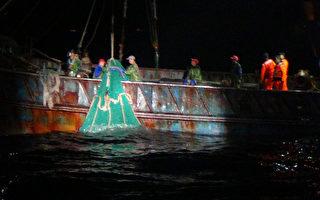 陆船摸黑越界捕鱼被逮 最高恐遭罚240万台币