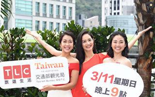 首出國獻給台灣 外國遊客手臂中文刺青留念