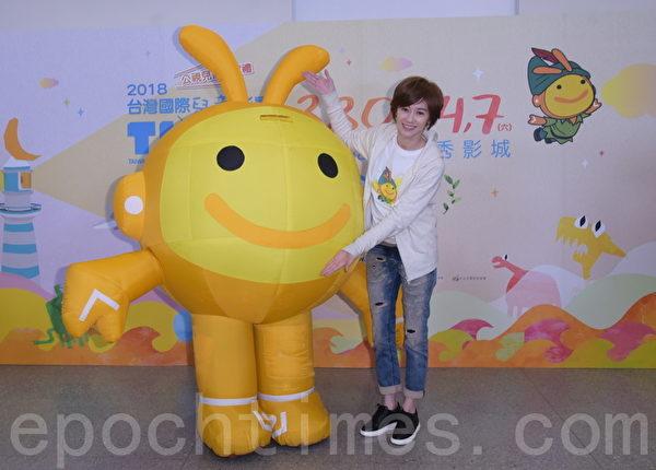 「2018台灣國際兒童影展」售票記者會