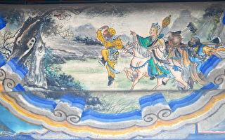 颐和园长廊上的西游记彩绘。