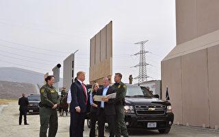 川普访圣地亚哥 视察边境墙模型墙