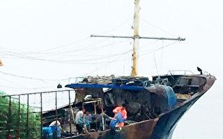 陆渔船越界捕捞 台湾澎湖海巡队押返侦办