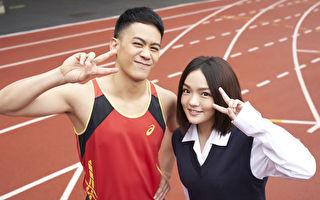 邀李淳對戲放感情 徐佳瑩自嘲「很有事」