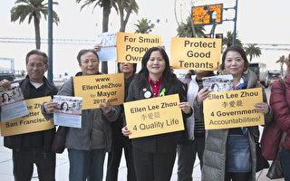 李愛晨: 濫發福利、庇護城市政策導致遊民問題(一)