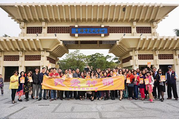 2018神韻全球巡演在高雄文化中心演出