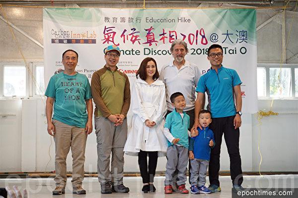 香港環團籌款行冀提高環保意識