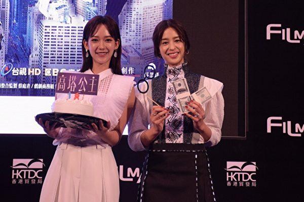 孟耿如莫允雯攜《高塔公主》亮相香港影視展