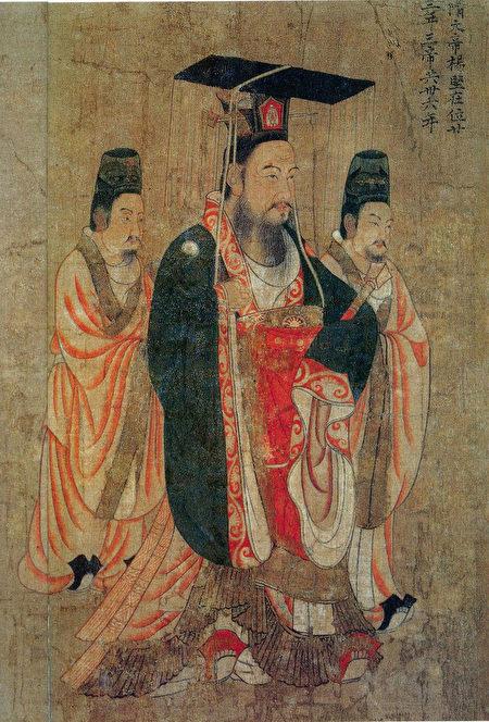 隋文帝楊堅像,出自唐閻立本《歷代帝王圖》。(公有領域)