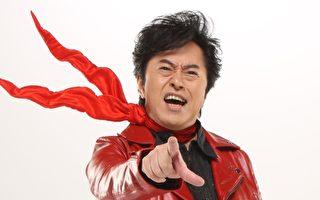 劇場版《無敵鐵金剛》水木一郎再次詮釋演唱