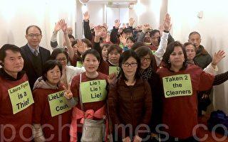舊金山租客索賠千萬案 華裔房東被判僅賠14.5萬
