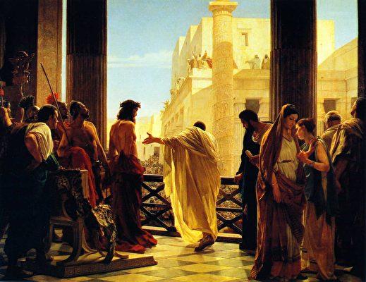 畫作《瞧,這個人》,彼拉多詢問猶太人是否釋放耶穌。意大利畫家安東尼奧·奇賽利(Antonio Ciseri)繪。(Deerstop/Wikimedia commons)