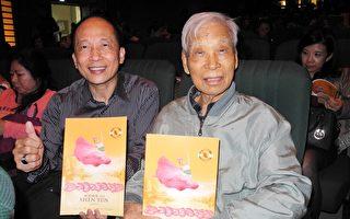 孔子后代:神韵散播中华文化带给全世界希望