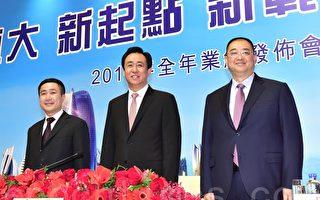 许家印现身香港 恒大今年土地支出减一半