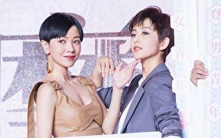 郭采潔北京發布新劇 秀短髮摩登造型