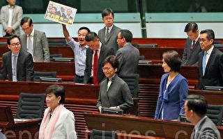 林郑答问会议员聚焦民生