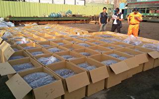 货柜废空篮藏大陆香菇 台海巡查获2000公斤