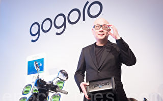 Gogoro随车充电器亮相 提供换电充电双选择