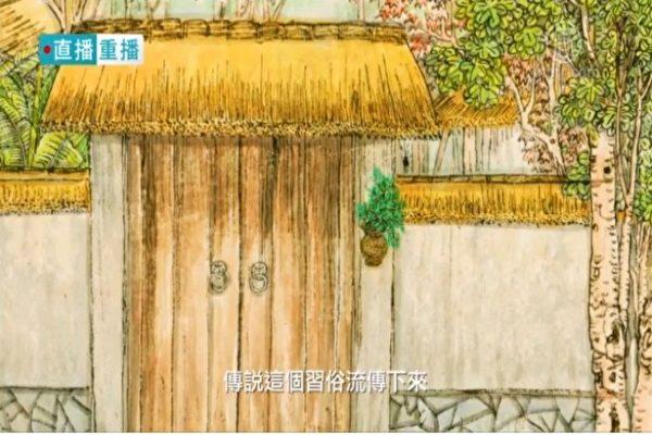 隨著端午節的到來,中華古人也啟動了「五瑞」剋「五毒」的防疫衛生行動。(新唐人電視台視提供)