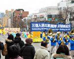 """本月""""三退""""大潮将要冲破三亿人,大陆和香港民众对此表示支撑。图为多伦多大游行,庆祝三亿人退出中共党、团、队组织。(艾文/必赢电子游戏网址)"""