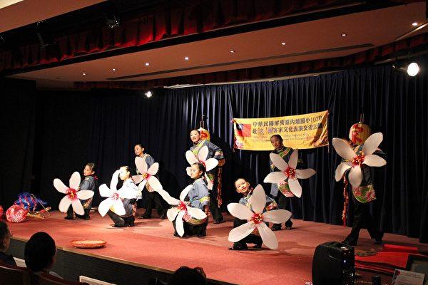 内埔国小学生进行客家歌谣舞蹈表演(驻法国台北代表处提供)
