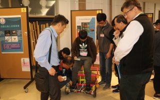 电动车创意竞赛  培养学子对能源重视与共识