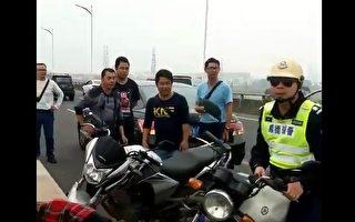 两会结束后 访民进京被截回拘留