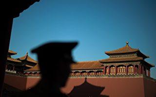楊寧:入美籍的中國人為何常常答錯這道題?
